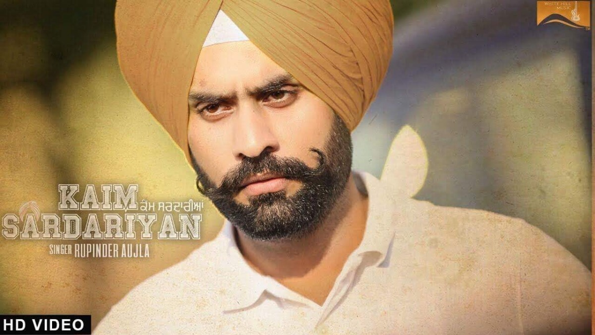 Kaim Sardariyan (Full Song) Rupinder Aujla - Latest Punjabi Songs 2017 - New Punjabi Song 2017
